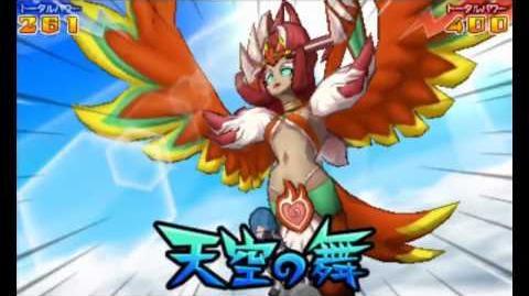 Tenkuu no Mai (Suzaku) Game Ver-1