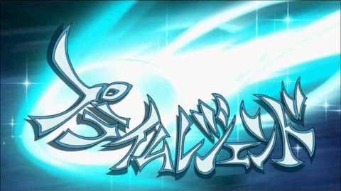 Inazuma Eleven - Prime Legend