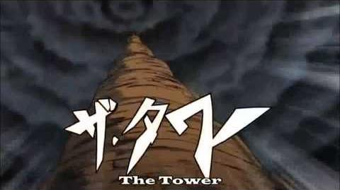 Inazuma Eleven - The Tower