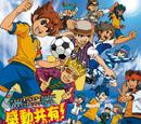 "Inazuma All-Stars x TPK Character Song Album ""Kandou Kyouyuu!"""
