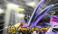 Zetsu Heavens Drive in the GO Galaxy Game