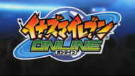 Online Opening