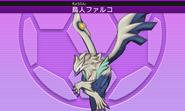 Choujin Falco Keshin Model