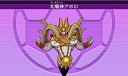 Taiyou Shin Apollo Keshin Model