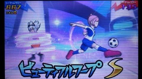 Inazuma Eleven GO 3 Galaxy Beautiful Hoop