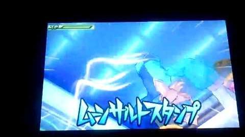 3DS Inazuma Eleven GO! - Triangle Double Z トライアングル ZZ Game Ver.