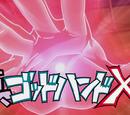 Hand van God X