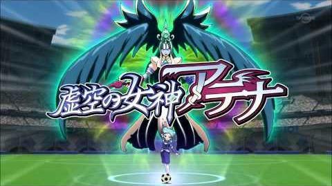 Inazuma Eleven Go Chrono Stone Kokuu No Megami Athena