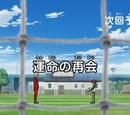 Episodio 36 (GO)