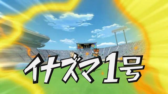 File:Inazuma One!.png
