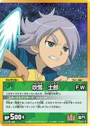 Fubuki Earth TCG