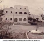 Junagadh-PrMinRes