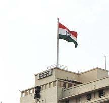 File:Mantralaya-flag.jpg