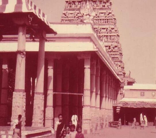 File:PaCoilTemple-photo1948.jpg