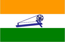 India1931flag