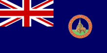 File:220px-British Ceylon flag.png