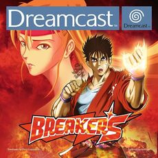 Breakers-cover