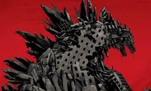 New-Godzilla-Concrete-Monster-Poster