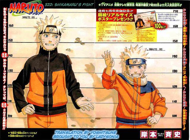 File:Naruto Timeskip.jpg