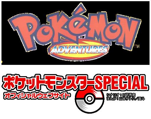 File:PokemonSpecial-Logo.png