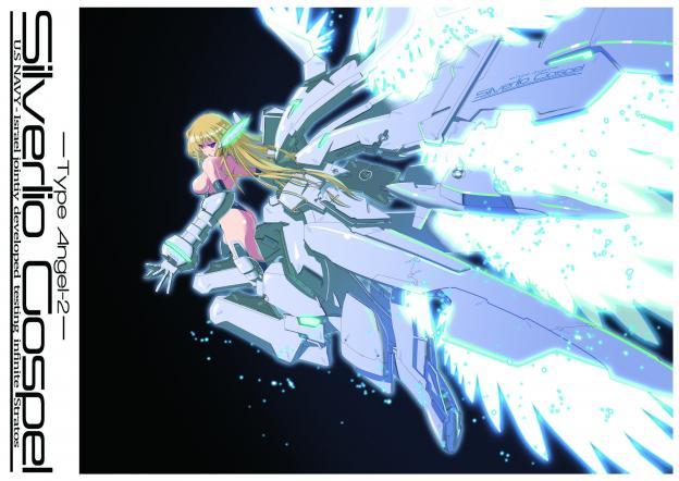 File:Infinite stratos mecha mechagirl nenchi wings anime fan art infinite stratos dunois charlotte alcott cecilia bodewig laura houki shinonono lingyin huang n2y29Ubk9v.jpg