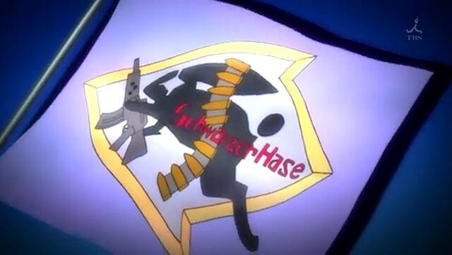 File:Schwarzer Hase logo.jpg