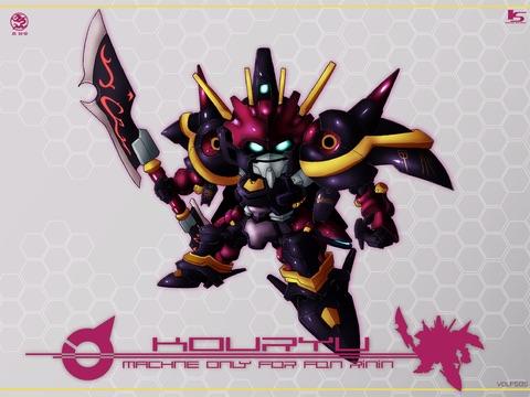 File:Gundam ShenLong.jpg