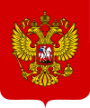 File:Russia coat of arms.png