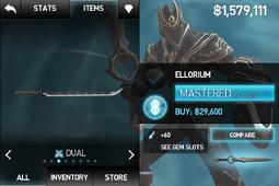 Ellorium2
