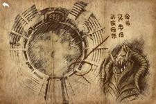 Victor's Spoils Map Open
