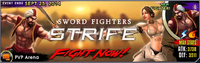Sword Fighters Strife