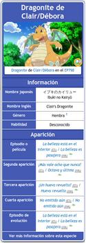 WikiDex_PI-Dragonite_de_D%C3%A9bora-2017-05-04.png