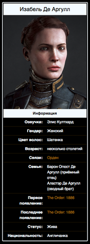 File:RU-Example-Infobox-The-Order-1886.png