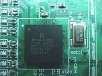 Netgear WNDR3300 FCC2a