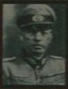 File:Gestapo officer 1.jpg