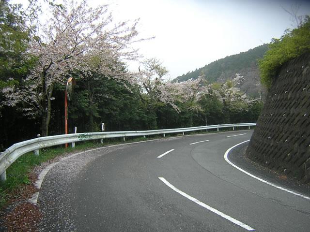 File:Yabitsu 30.jpg