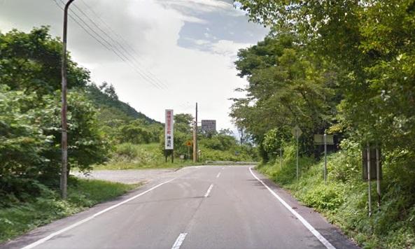 File:Peak of Tsuchisaka.jpg