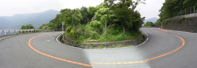 File:Yabitsu2.jpg
