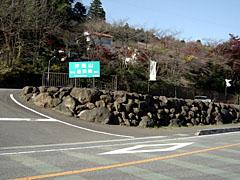 File:Myougi02.jpg