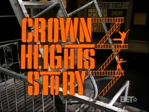 File:301-crownheights1.jpg