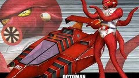 Best VGM 125 - F-Zero GX - Octoman's Theme