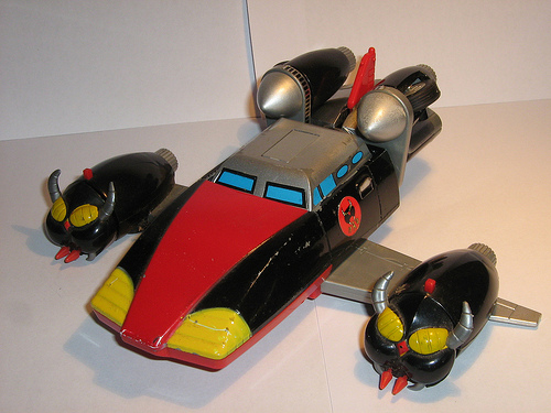 File:M.A.D.moblie-toy-0999000674.jpg