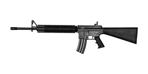 File:INS M16A4 old.png