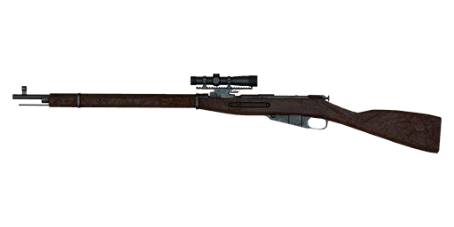 File:INS Mosin.png