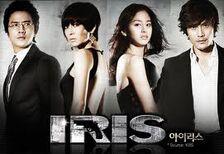 Iris TV Series