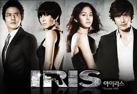 File:Iris TV Series.jpg