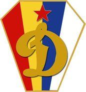 Dinamo Sofia logo