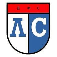 Old Levski logo