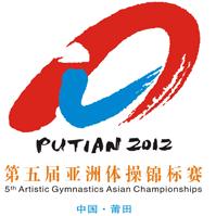 2012 Asian Artistic Gymnastics Championships logo