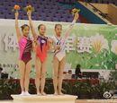 2014 Chinese Individual National Championships